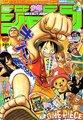 Japanese Shonen Jump