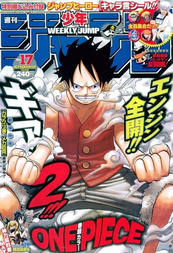 Shonen Jump hình nền containing anime called Japanese Shonen Jump
