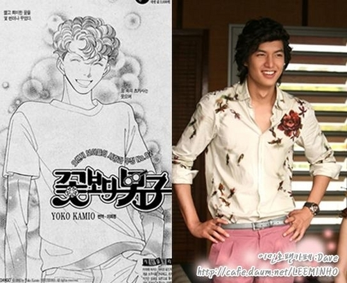 Korean Dramas Lee Min-Ho co star of BBF
