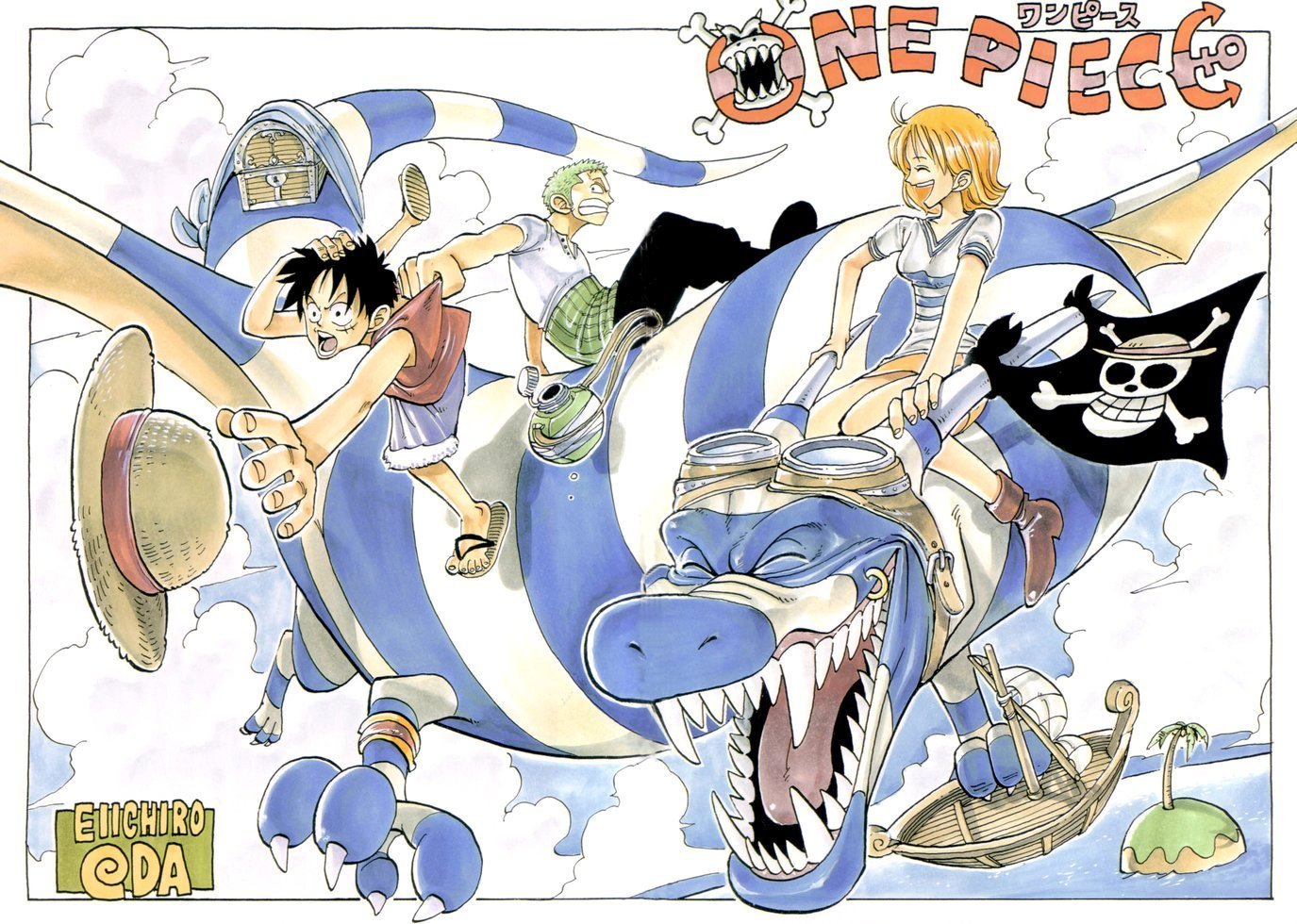 One-Piece-shonen-jump-6151330-1375-980 Fuse Xbox Trailer on slim 250gb, halo reach, elite console, ps3 vs, slim console,