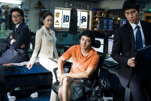 Park Yong-Ha on Scam Movie