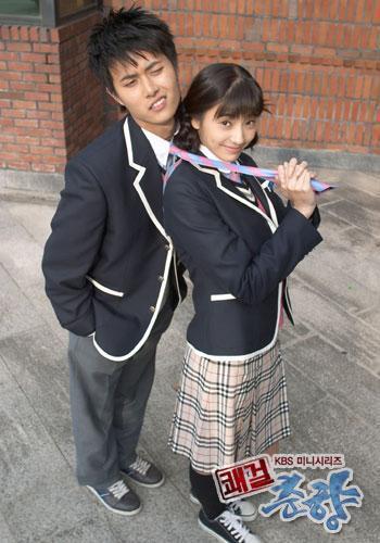 Drama Korea kertas dinding called Sassy Girl Chun Hyang