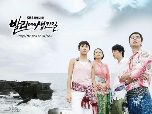 Korean Dramas wallpaper entitled something happened in Bali