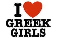 I Любовь greek girls