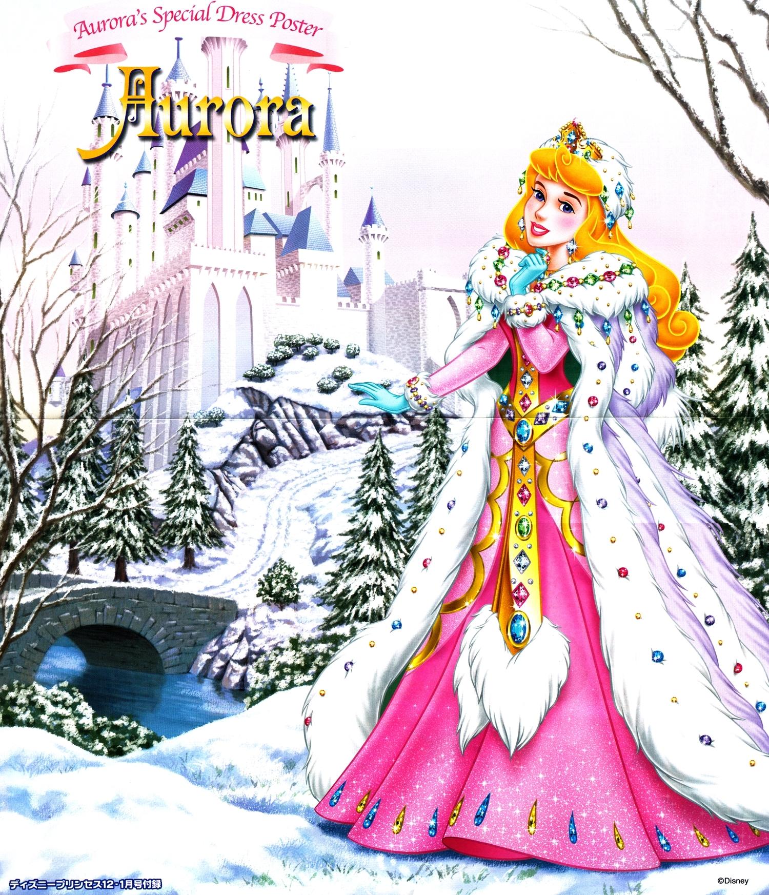 مكتبة ضخمة من صور ورمزيات اميرات ديزني Princess-Aurora-disney-princess-6285367-1500-1745