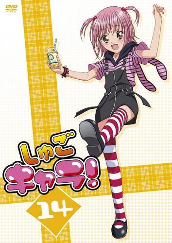 shugo chara wallpaper probably with anime entitled Shugo Chara! DVD 14