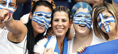 Greek girls wallpaper titled Spot Banner