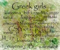 Greek ফ্যানপপ Girls(20 May)