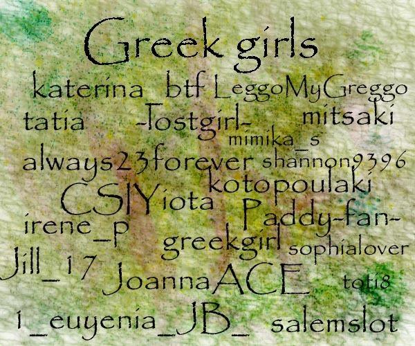 Greek Fanpop Girls(20 May)
