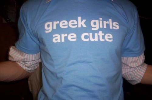 Greek girls karatasi la kupamba ukuta containing a jersey entitled Greek girls are cute