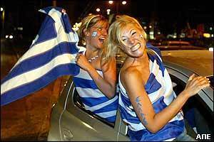 Greek girls