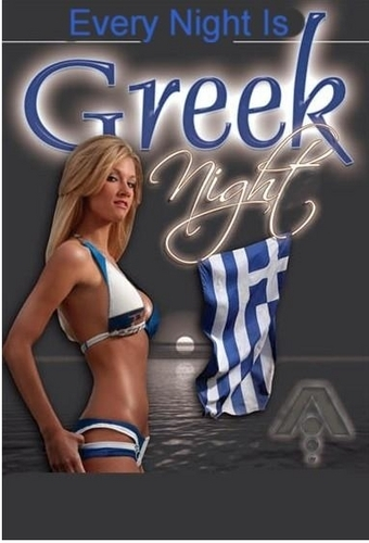 Greek girls 바탕화면 possibly with a bikini titled Greek night