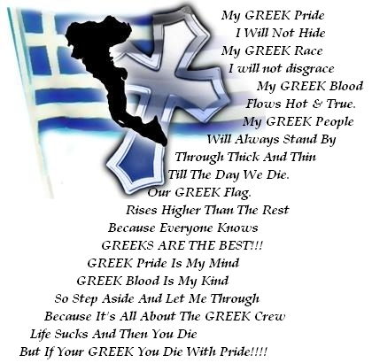 Greek pride