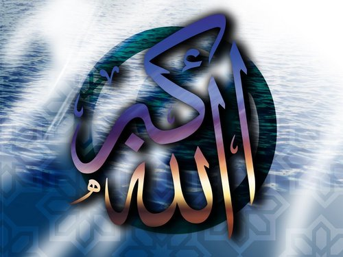 Islam wallpaper titled Islamic wallpaper