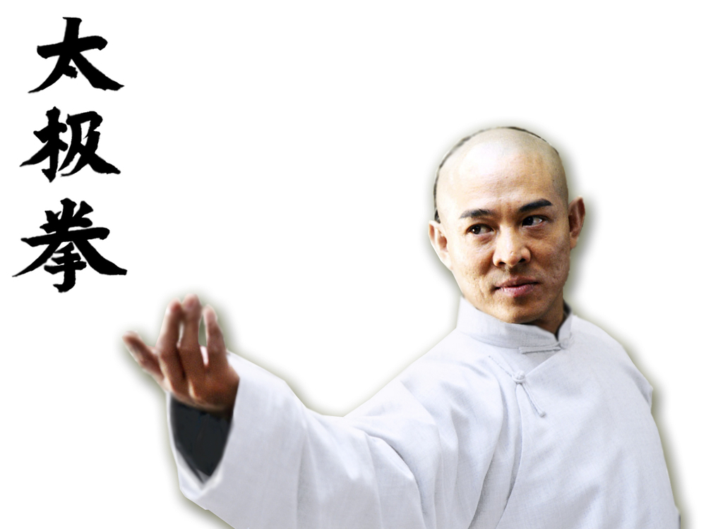 Jet Li jet li