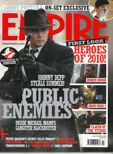 July (2009) cover