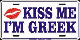 Greek girls wallpaper with a no parking zone called Kiss me I'm greek
