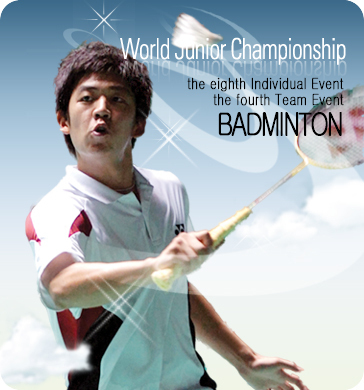 Badminton wallpaper titled Lee Yong Dae