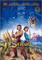 Sinbad: Legend of the Seven Seas - dreamworks-animation photo