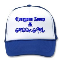 greek girls for ever.........