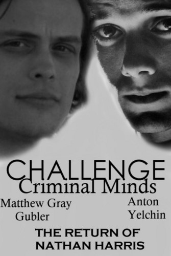 Nathan and Reid - Challenge