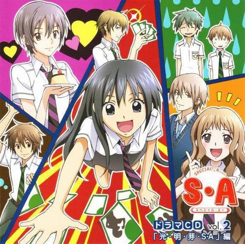 Special A wallpaper containing anime titled S.A