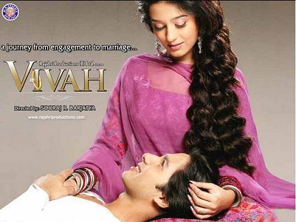 Shahid and Amrita