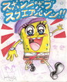 spongebob japanese