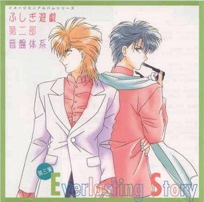 Tasuki & Tamahome