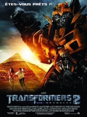 Megan Fox images Transformers: Revenge of the Fallen ...
