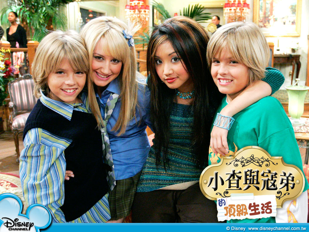 London Tipton The Best Paris