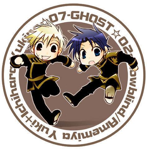 07 ghost Chibi