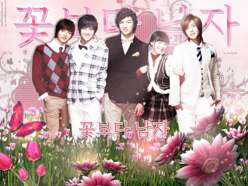 boys over flowers. Boys Over Flowers