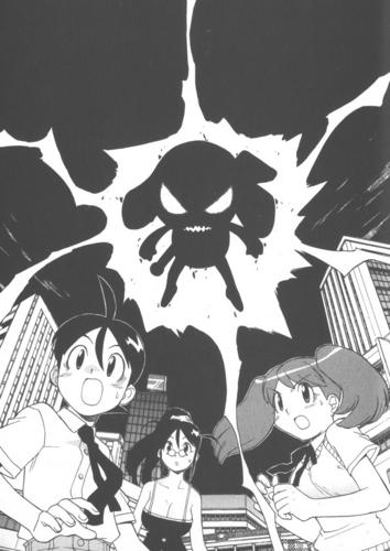 manga Vol 2: tiêu đề Image