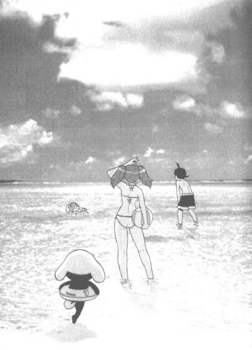 manga Vol 3: título Page