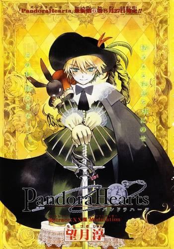Pandora Heart