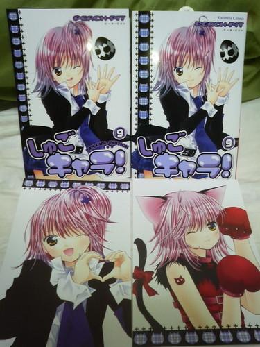 Shugo Chara wallpaper probably with anime titled Shugo Chara! Vol. 9