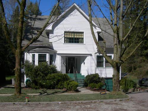 лебедь House