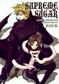 Teito et Frau - 07-ghost photo