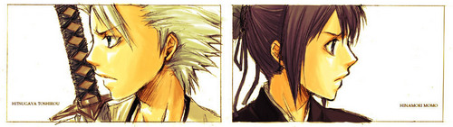 Toshiro and Momo