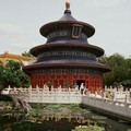 World Showcase China - the-disney-world-club photo