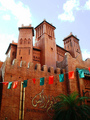 World Showcase Morroco - the-disney-world-club photo