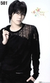jun min - ss501 photo
