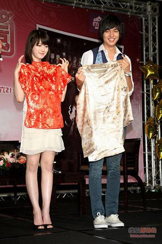 lee min ho and goo hye sun (BBF)in taiwan