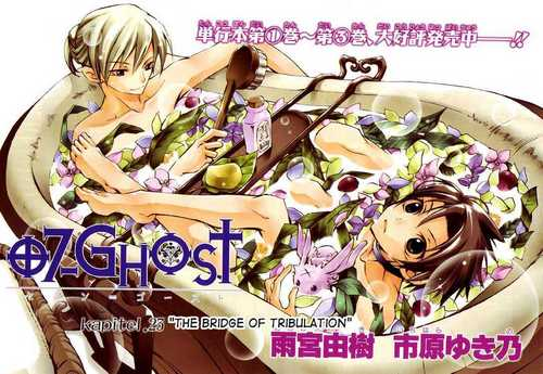 07 ghost wallpaper probably with anime titled mikage et teito