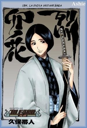 Pelo corto,Pelo largo - Página 2 Unohana-bleach-anime-6550935-300-442