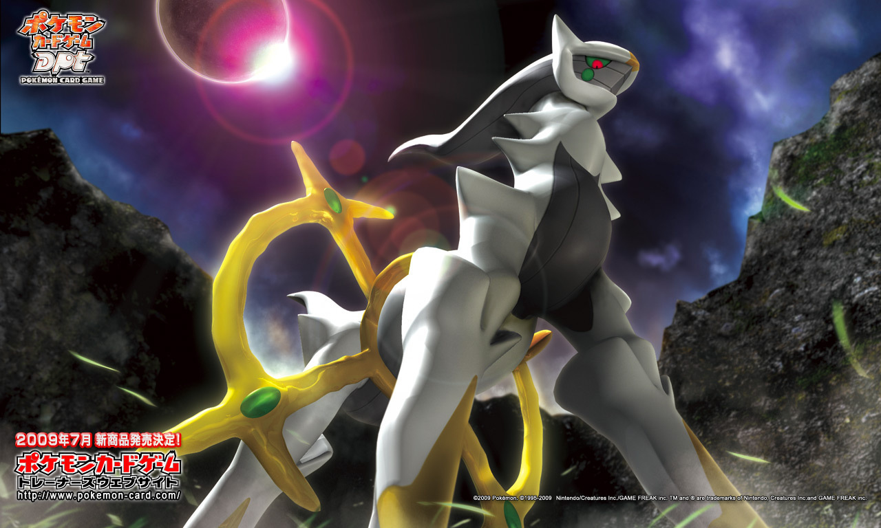 Pokemon Images Arceus HD Wallpaper And Background Photos