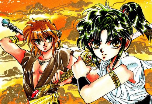 Ashura & Ryu