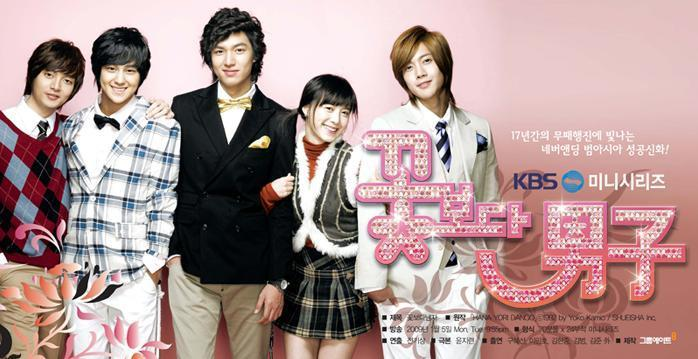 Hana yori dango cast dating pretty 5