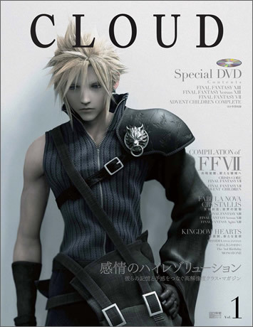 cloud strife wallpaper. Cloud is the best there is!